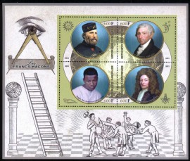 Gabão -2021 -  Maçons Famosos -Garibaldi-Monroe-Sugar-Wren -Mini Folha com 4 selos - MINT