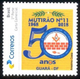 Brasil - 2018- 50 Anos da Loja Mutirão Nº11 - MINT