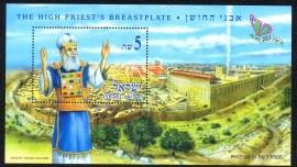 Israel -2013-MINT- Templo de  Salomão -Sumo Sacerdote com peitoral.
