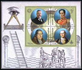 Gabão -2021 -  Maçons Famosos -Roosevelt-Bolivar-Hegel-Whasington-Mini Folha com 4 selos - MINT