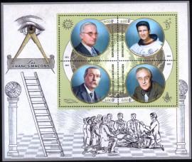 Gabão - 2021 - Maçons Famosos - Truman-Benson-Conan-Roosevelt -  Mini Folha com 4 selos - MINT