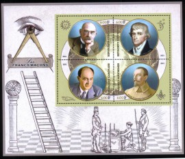 Gabão -2021 -  Maçons Famosos -Kipiling-Jefferson-Fermi-Amundsen-Mini Folha com 4 selos - MINT