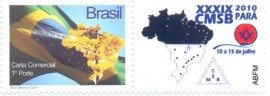 26A - Brasil -  CMSB2019 - Bélem-PA - Sem a legenda: Bélem-PA